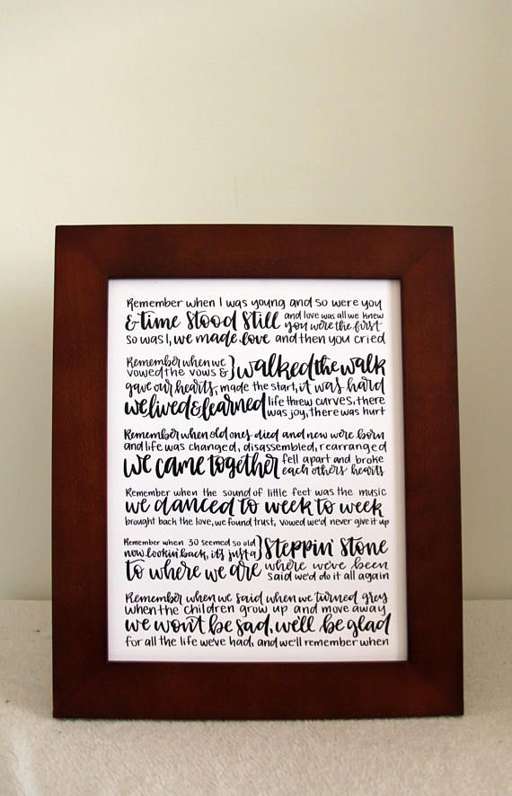 Love Art Print Alan Jackson Lyrics Remember When Lyrics Country