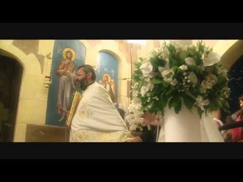 Athens wedding ceremony and reception