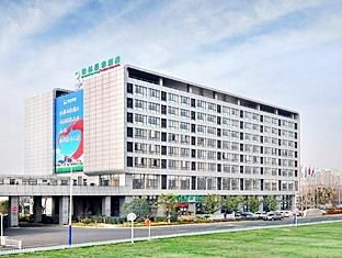 Changzhou GreenTree Inn Changzhou Railway Station North Square Business Hotel China, Asia Set in a prime location of Changzhou, GreenTree Inn Changzhou Railway Station North Squa puts everything the city has to offer just outside your doorstep. The hotel offers a wide range of amenities and perks to ensure you have a great time. Take advantage of the hotel's free Wi-Fi in all rooms, 24-hour room service, Wi-Fi in public areas, valet parking, car park. Guestrooms are designed t...