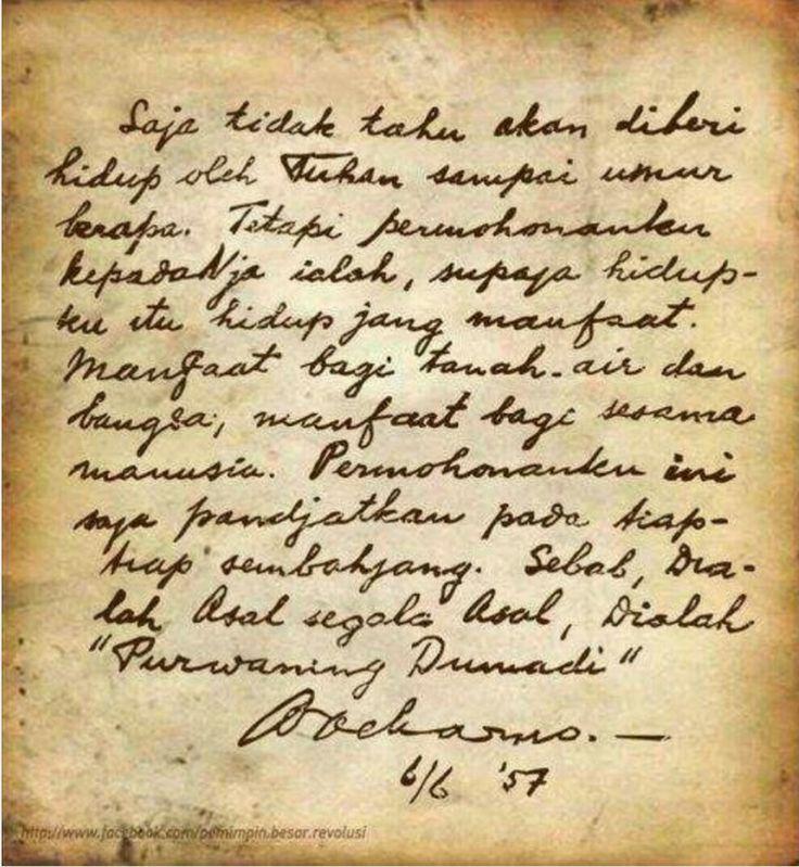 Surat waton
