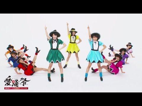 【愛踊祭】アンジュルム『魔法使いサリー』(short ver.)