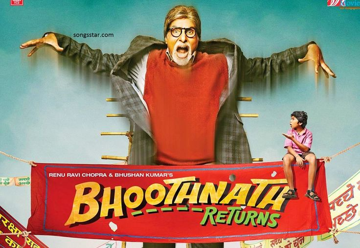 Bhoothnath Returns takes Bhoothnath's story forward. As he returns to 'Bhoot World' he is greeted with taunts and condemnation from other ghosts for bringing disrepute to the ghost-community for getting bullied by a kid on Earth.