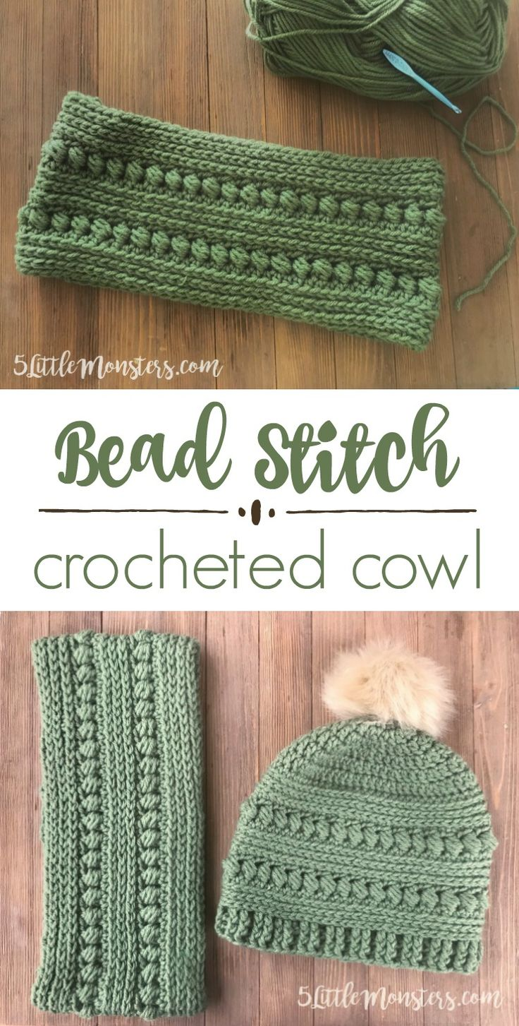 The crochet bead stitch cowl uses alternating rows of half double crochet and bead stitch to create a textured cowl.