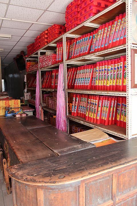 incense store, Tainan, #Taiwan