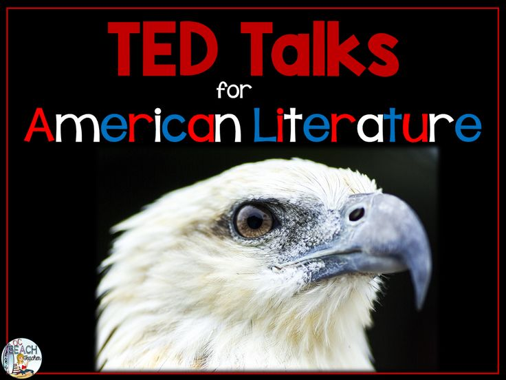 Do you want to enhance your teaching of American Literature? Then use TED talks to teach valuable listening skills and make connections...