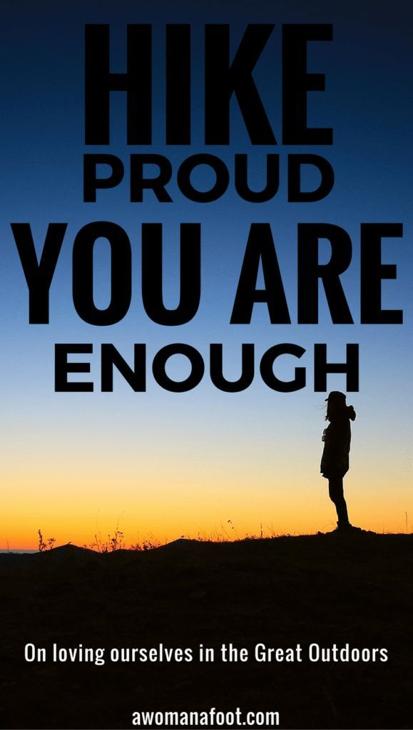 Hike proud. Be proud - you are enough! Read this inspiring article on loving ourselves & being proud of own achievements in the Great Outdoors. Awomanafoot.com #hiking #femalehikers #BodyPositive #feminism #Pride #Inspiration #YouAreEnough