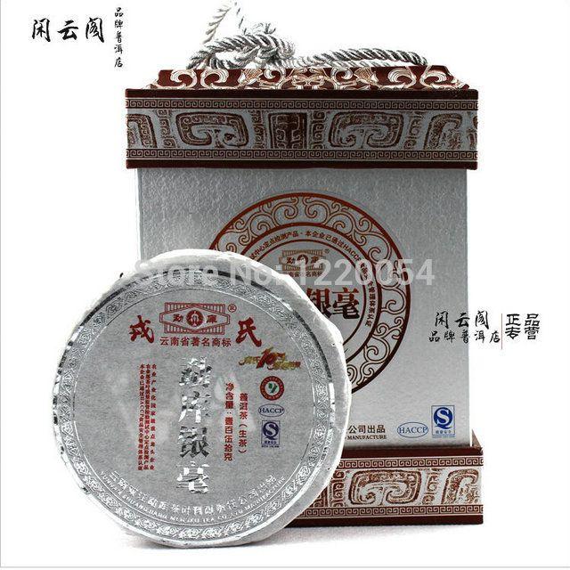 * Король Чай * 2009 ShuangJiang MENGKU Серебряные Волосы Торт 150 г * 6 = 900 г Китай Юньнань Мэнхай китайский Пуэр пуэр Органический Сырой Чай Шэн Ча