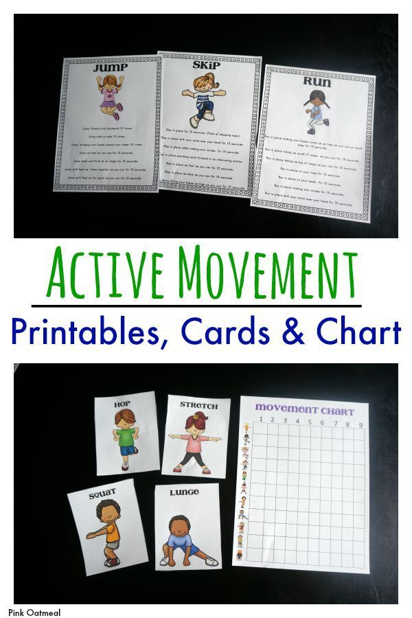 Brain Break - Active Movement Cards and Printables ...