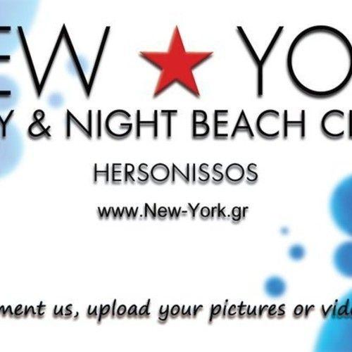 New York Beach Club Hersonissos Crete 2013 Part2