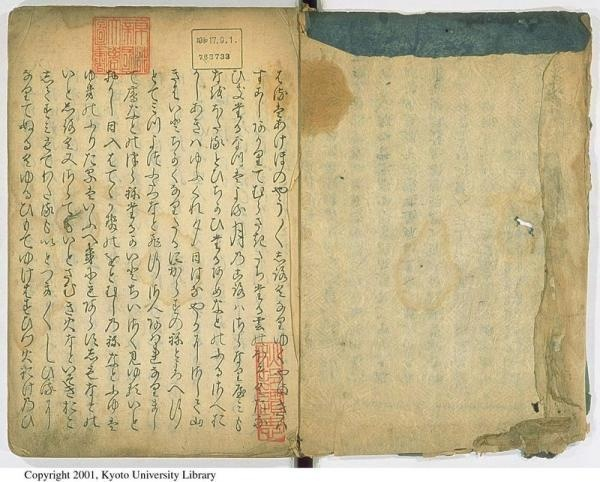 Sei Shonagon, Notes de chevet