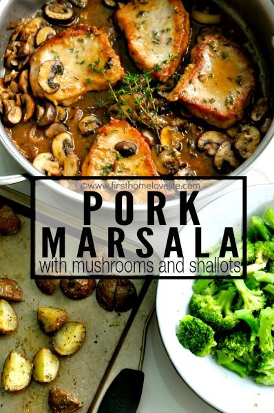 Pork Marsala with Mushrooms and Shallots- a crazy simple yet scrumptiously great dinner, served in 30 minutes or less! #recipe #porkchops #pork #marsala