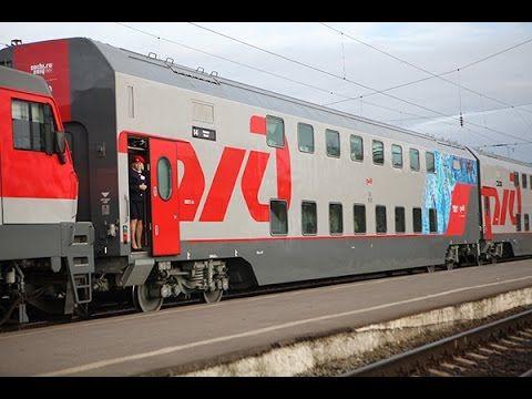Обзор двухэтажного поезда Москва-Адлер. Еду в Краснодар.