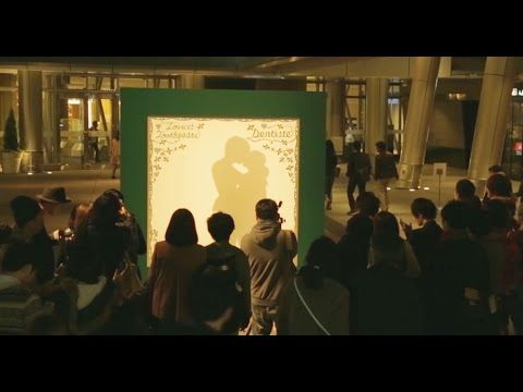 Kissing Silhouette Booth by DENTISTE' - YouTube
