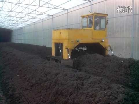Commercial Compost Turner for Industrial Composting