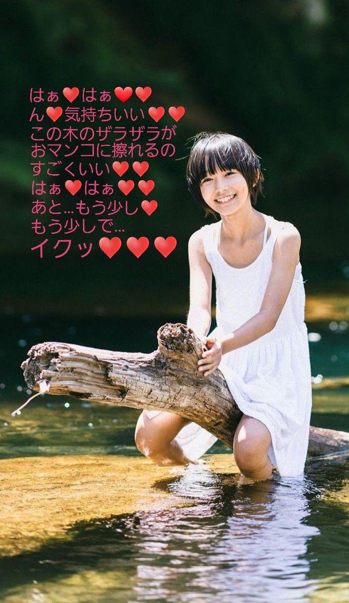 js 文字コラ ボード「Cute Japanese Girls in School Uni」のピン