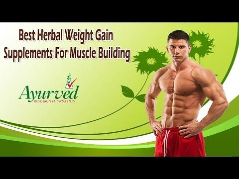 You can find more best weight gain supplements at http://www.ayurvedresearch.com/best-weight-gain-supplements-for-men.htm