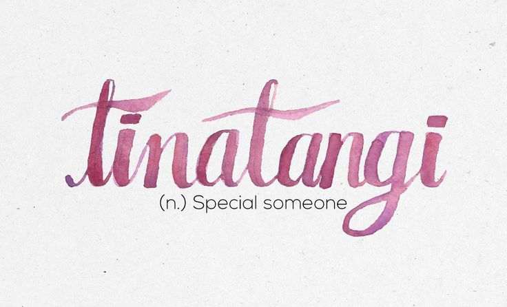 """Tinatangi"" 