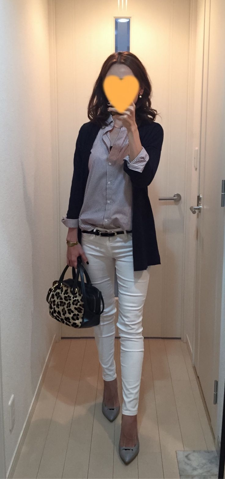 Navy cardigan: ZARA, Purple striped shirt: Uniqlo, White skinny: AG, Leopard bag: Tomorrowland, Grey pumps: Pellico