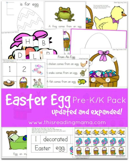 FREE Easter Egg Pre-K/K Pack {Updated and Expanded} | This Reading Mama