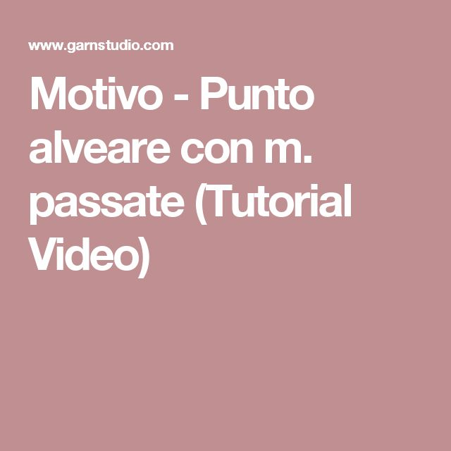 Motivo - Punto alveare con m. passate (Tutorial Video)