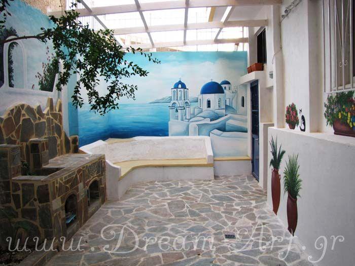 Ζωγραφική σε αυλή σπιτιού στην Αθήνα