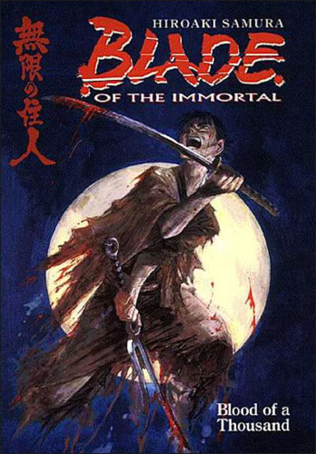 50 Manga Titles Every Library Should Own: Blade of the Immortal