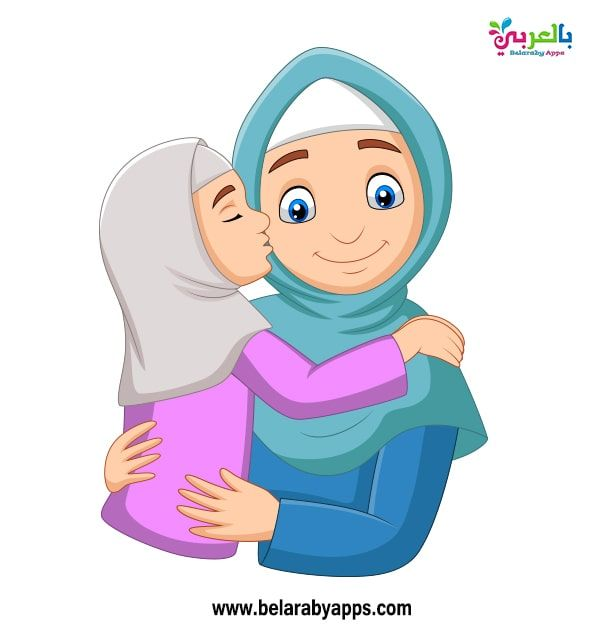 اجمل صور عن الأم 2021 خلفيات امي الحبيبة ملصقات عن الام بالعربي نتعلم In 2021 Smurfs Character Fictional Characters