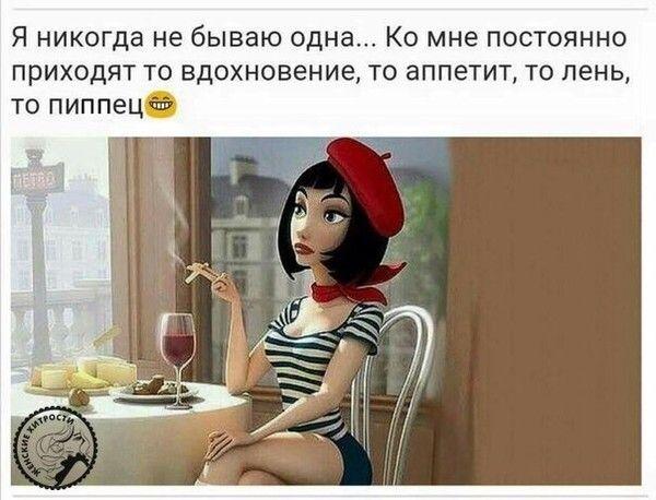 Olya ~*Olya* - Москва, Россия на Мой Мир@Mail.ru