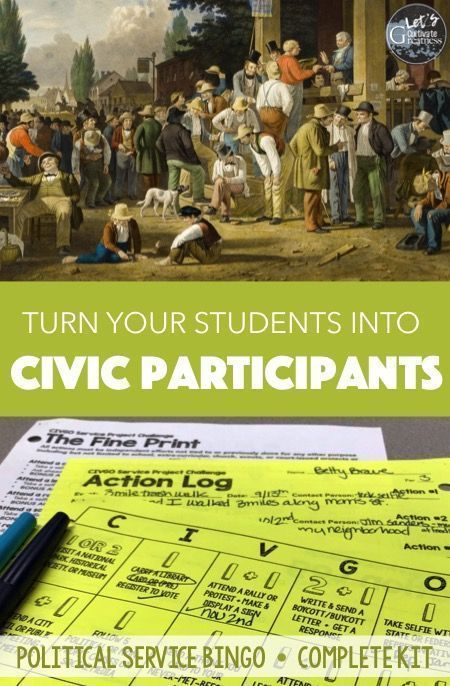 Civics PBL Unit Political  Community Service Learning Project - community service letter