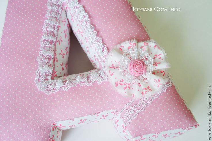 Купить Буквы-подушки, 30 см - бледно-розовый, буквы-подушки, интерьерные слова