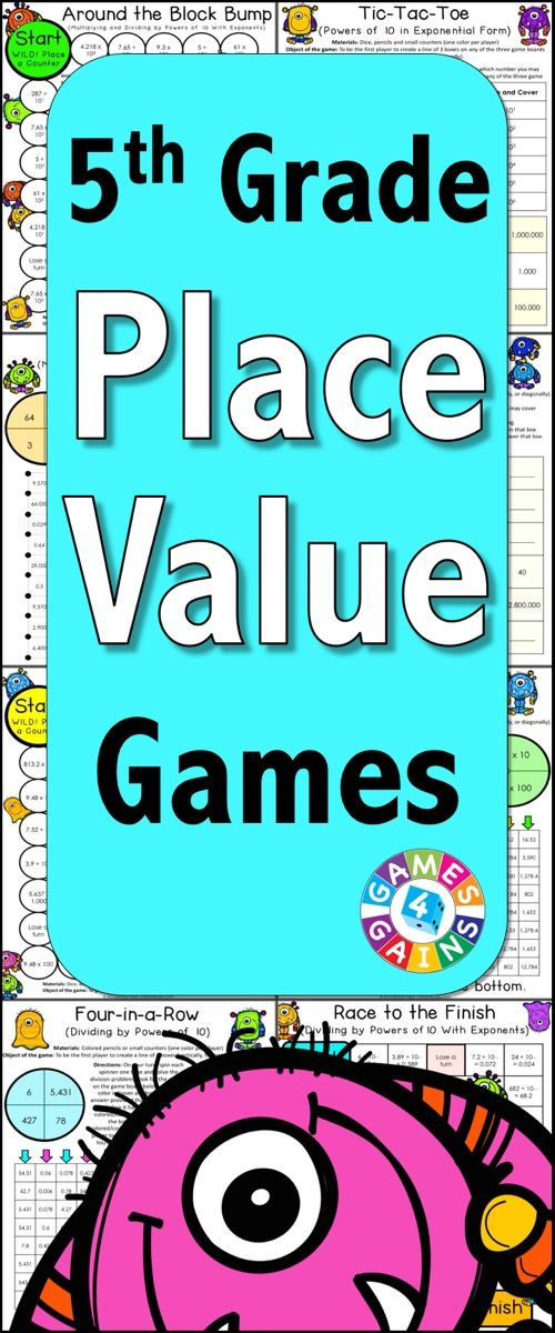 Place Value Games for 5th Grade contains 9 fun and engaging printable board games to help students to practice Common Core standards 5.NBT.A.1 and 5.NBT.A.2.  These games are so simple to use and require very minimal prep. They are perfect to use in math centers or as extension activities when students complete their work! $