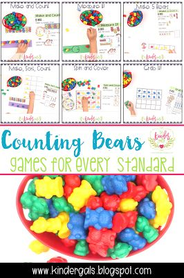 Using Counting Bears to Teach ALL Math Standards in kindergarten. Fun games your little learners will love!