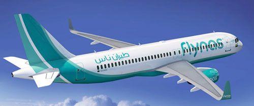 طيران ناس Aircraft Online Tickets Vehicles