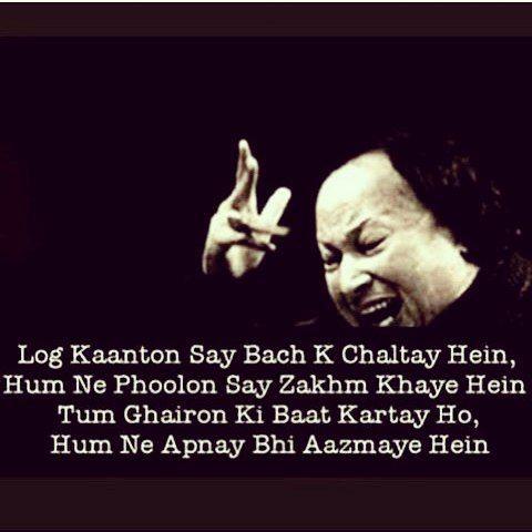 Ustaad Nusrat Ali Fateh Khan_Apne hi azmaye hain...