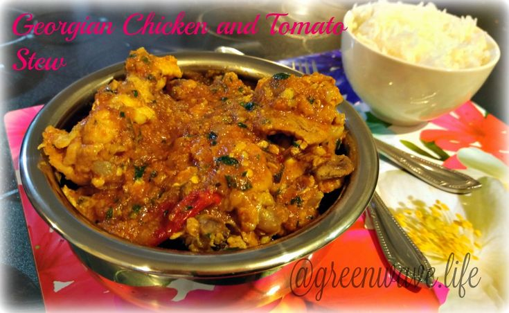 Georgian Chicken and Tomato Stew (Chicken Chakhokhbili)