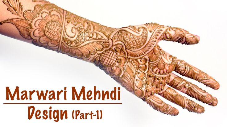 #full_hand_mehndi_designs_gallery #dulhan_mehndi_design_book #full_hand_mehndi_designs_step_by_step