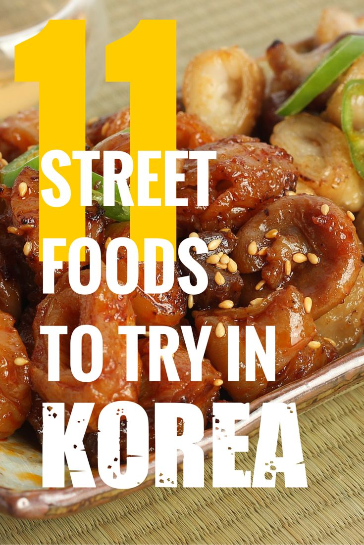 Heading to South Korea? Here are 11 food to try when you're in South Korea. One of the best ways to enjoy the culture is to eat like the locals. Make South Korea your next travel destination and discover more of the world at MatadorNetwork.com