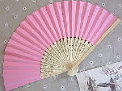 Βεντάλια μπαμπού/χαρτι ροζ
