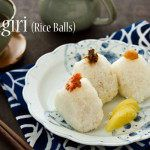 Onigiri   How To Make Rice Ball おにぎり