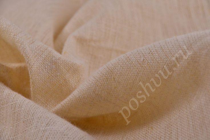 Практичная бежевая льняная ткань