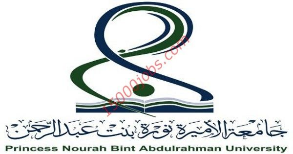 شعار جامعة نورة