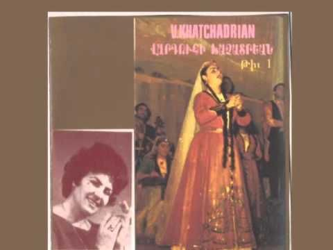 Armenian Song by Gomidas Vartabed Ganche Groung (Vartuhi Khachatrian).wmv - YouTube