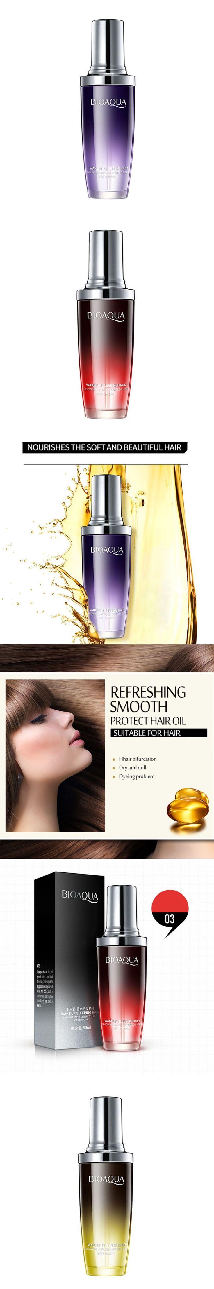 New Perfume Essential Oil Moroccan Argan Oil Hair Care Keratin Shine Oil Treatment Straightener Soft Dry Hair Typ Improve Hairy