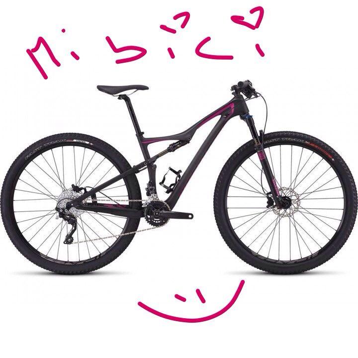 ERA COMP 29 linda mi bici !