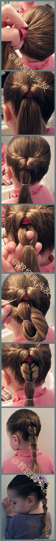 发型 好可爱啊!~ - 堆糖 发现生活_收集美好_分享图片