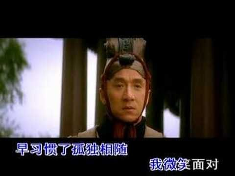 The Myth - Endless Love  I have a thing for Asian music. -_-