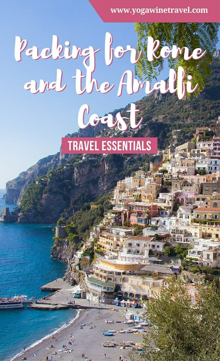 Yogawinetravel.com: Packing for Rome and the Amalfi Coast. A travel guide for what to pack if you're traveling to the Amalfi Coast in Italy!