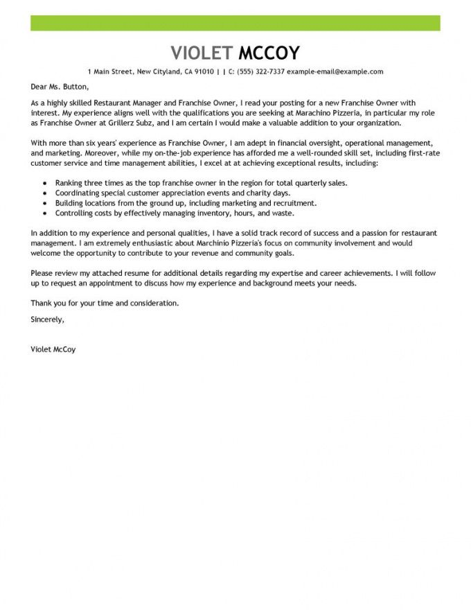 Franchise Request Letter Template 2020 Cover Letter Example