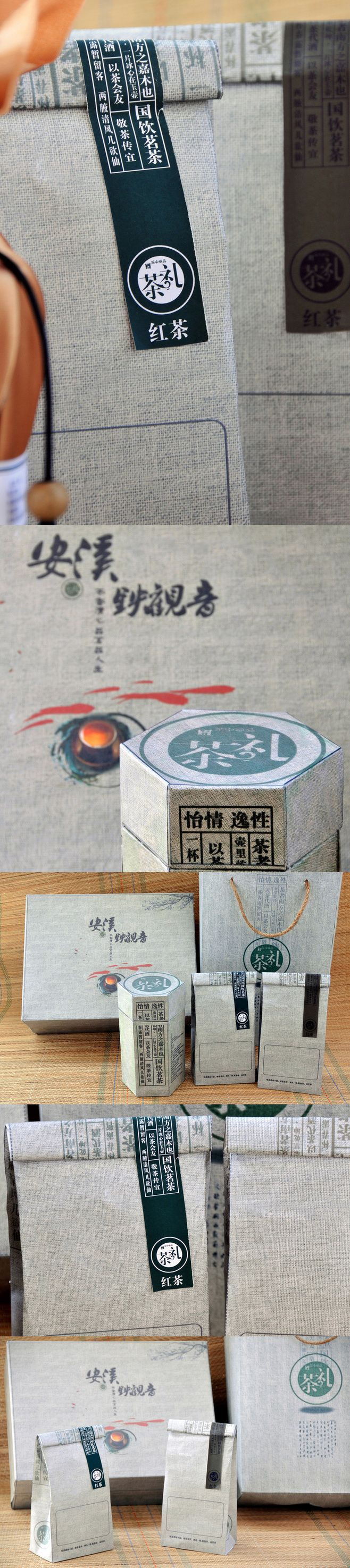 茶叶包装 The textures on this packaging are awesome and it's quite beautiful PD