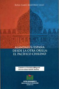 Andalus/España desde la otra orilla el Pacífico chileno